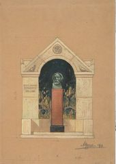 Alexei SHCHUSEV. Design of Kuindzhi's memorial. Final version with the minimal amount of carved stonework. Facade. 1913