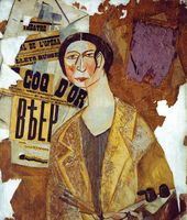 Portrait of Natalia Goncharova. 1915