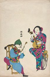 UNKNOWN ARTIST Late 19th-early 20th сentury. China, Mianzhu, Sichuan Province. A Couple Playing Music