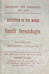 Cover of the «Exhibition of the Works of Vassili Verestchagin: Illustrated Descriptive Catalogue»