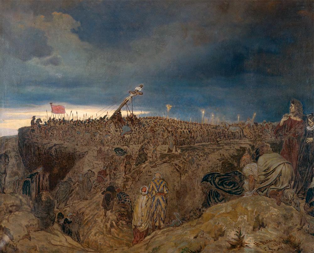 Ilya REPIN. Golgotha (Calvary). 1869