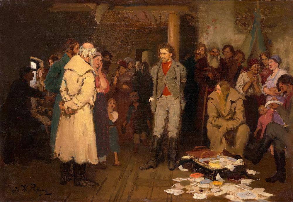 Ilya REPIN. Arrest of a Propagandist. 1880–1889, 1892