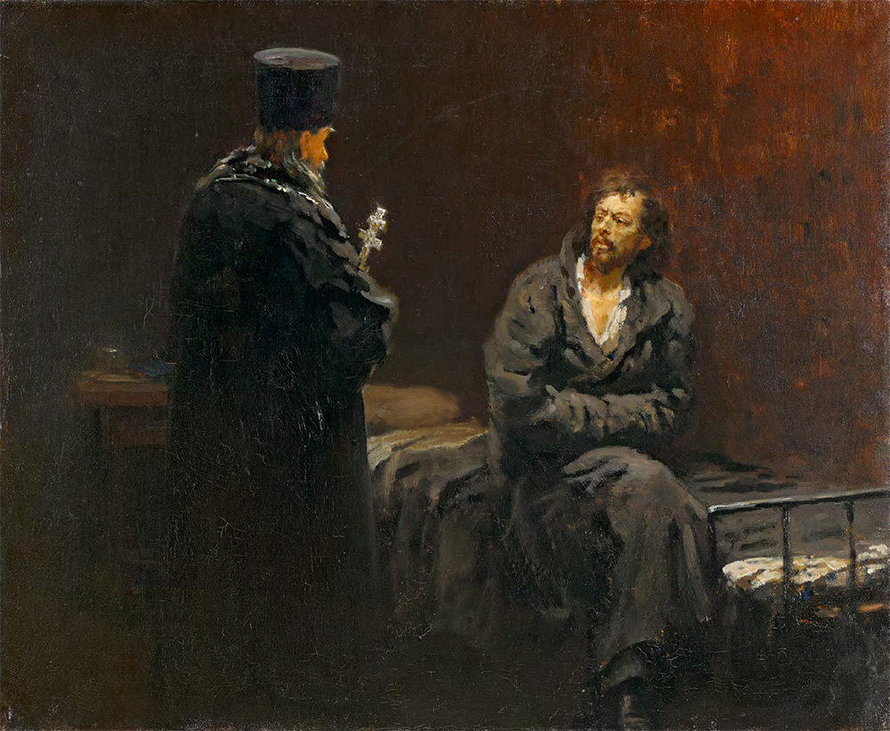 Ilya REPIN. Before Confession. 1879–1885