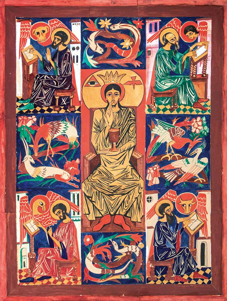 Natalia GONCHAROVA. Christ Pantocrator (Four Evangelists). 1916