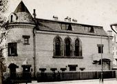 The Polenov House of Theatre Education View from Zoologicheskaya Street. Photograph. 1916-1928