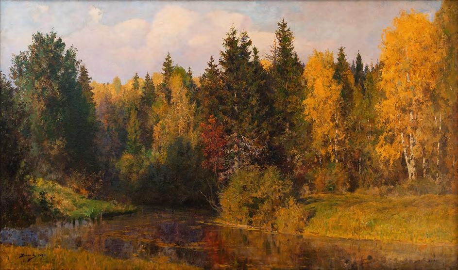 Vasily POLENOV. Autumn in Abramtsevo. 1890