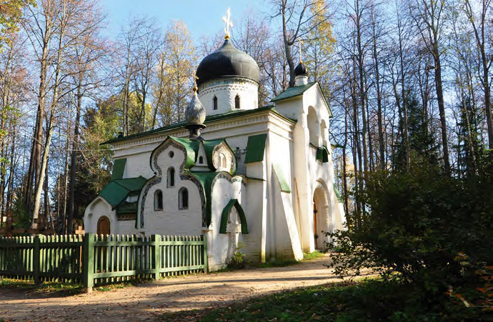 "The Vernicle Church (Church of the Saviour Not-Made-by-Human Hands, ""Spas Nerukotvornyi""), Abramtsevo"