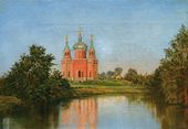 Maria POLENOVA. Church in Olshanka, a Village in the Tambov Governorate