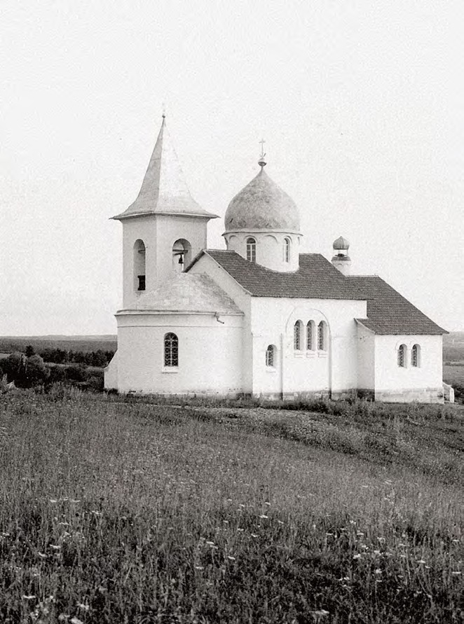 The Holy Trinity Church in Byokhovo village. 1906