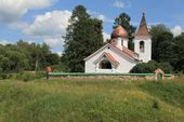 The Holy Trinity Church in Byokhovo village