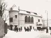 The House of Theatre Education on Medynka Street. Moscow. 1915