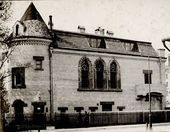 The Polenov House of Theatre Education. View from Zoological Street. 1916–1928