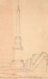 Vasily POLENOV. Rome. The Sallustiano Obelisk, near the Church of Trinità dei Monti. From the artist's sketchbook, from his trip to Europe, 1872–1873. Detail
