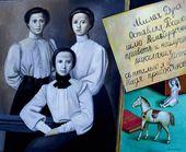 Tatyana NAZARENKO. Sisters. 2015