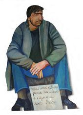 """Tatyana NAZARENKO. Beggar. Figure from the """"Underpass"""" installation. 1995–1996"""
