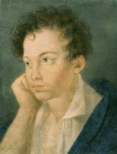 UNKNOWN ARTIST. Pushkin as a Student at the Lyceum. Mid-1810s