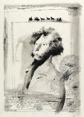 Dmitry TEREKHOV. Alexander Pushkin. 1989