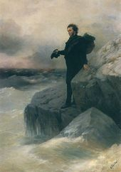 Ivan AIVAZOVSKY. Ilya REPIN. Pushkin's Farewell to the Sea. 1877
