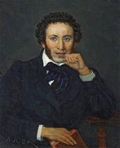 Konstantin YUON. Alexander Pushkin. 1950