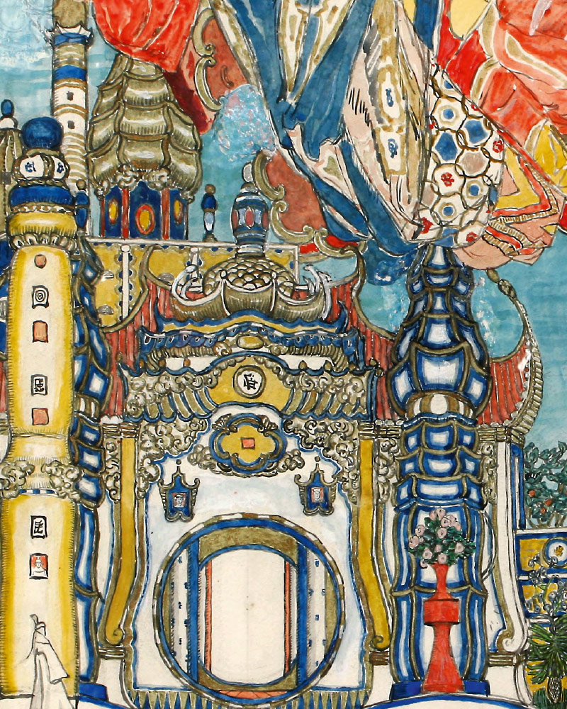 "Alexander GOLOVIN. Set design for the Porcelain Palace of the Emperor of China, Act II, ""The Nightingale"". 1918. Detail"