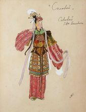 "Alexander GOLOVIN. Costume design for the Nightingale (singing), ""The Nightingale"". 1918"