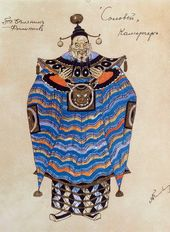 "Alexander GOLOVIN. Costume design for the Chamberlain (alternate version) in ""The Nightingale"", opera by Igor Stravinsky. Mariinsky Theatre, Petrograd, premiered May 30 1918"