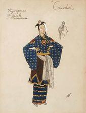 "Alexander GOLOVIN. Costume design for the Little Cook Girl, ""The Nightingale"". 1918"