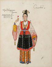 "Alexander GOLOVIN. Costume design for the Court Ladies I, ""The Nightingale"". 1918"