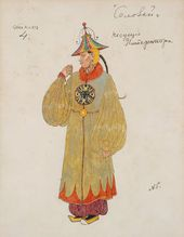 "Alexander GOLOVIN. Costume design for Bearers of the Emperor, ""The Nightingale"". 1918"