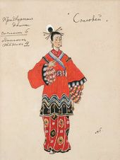 "Alexander GOLOVIN. Costume design for the Court Ladies II, ""The Nightingale"". 1918"