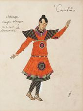 """Alexander GOLOVIN. Costume design for the Young Japanese Servants, """"The Nightingale"""". 1918"""