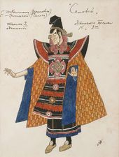 """Alexander GOLOVIN. Costume design for the First and Second Japanese Ambassadors, """"The Nightingale"""". 1918"""