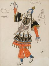 "Alexander GOLOVIN. Costume design for the Court Footman, ""The Nightingale"". 1918"