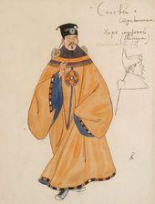 "Alexander GOLOVIN. Costume design for Men's Chorus (tenors), ""The Nightingale"". 1918"