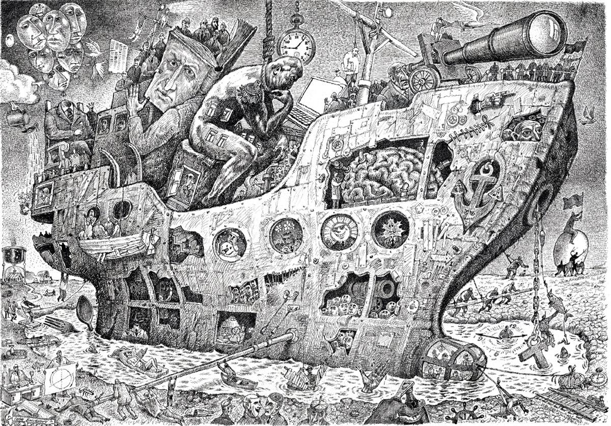 Igor Smirnov. Ship 2. 2018