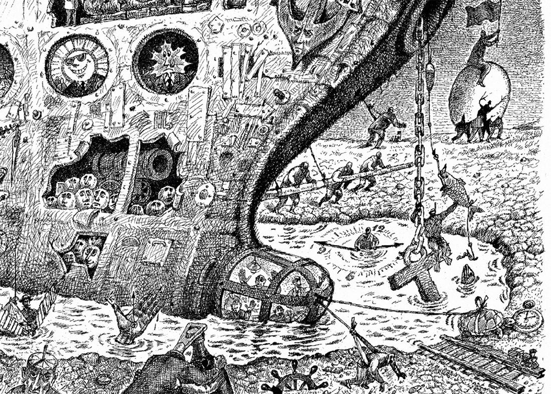 Igor Smirnov. Ship 2. 2018. Detail