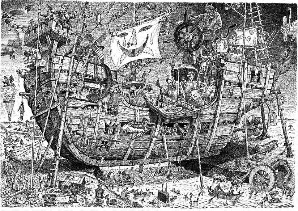 Igor Smirnov. Ship 1. 2017