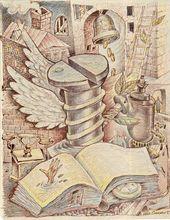 "Igor Smirnov. Composition – ""Book"". 2002"