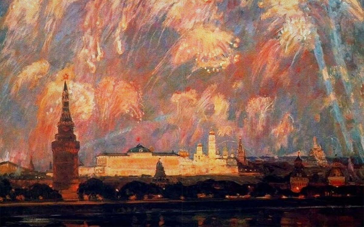 Viktor DMITRIEVSKY. Victory Day. 1982