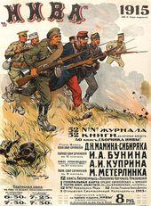 "Ivan VLADIMIROV. Poster for ""Niva"" magazine. 1915"