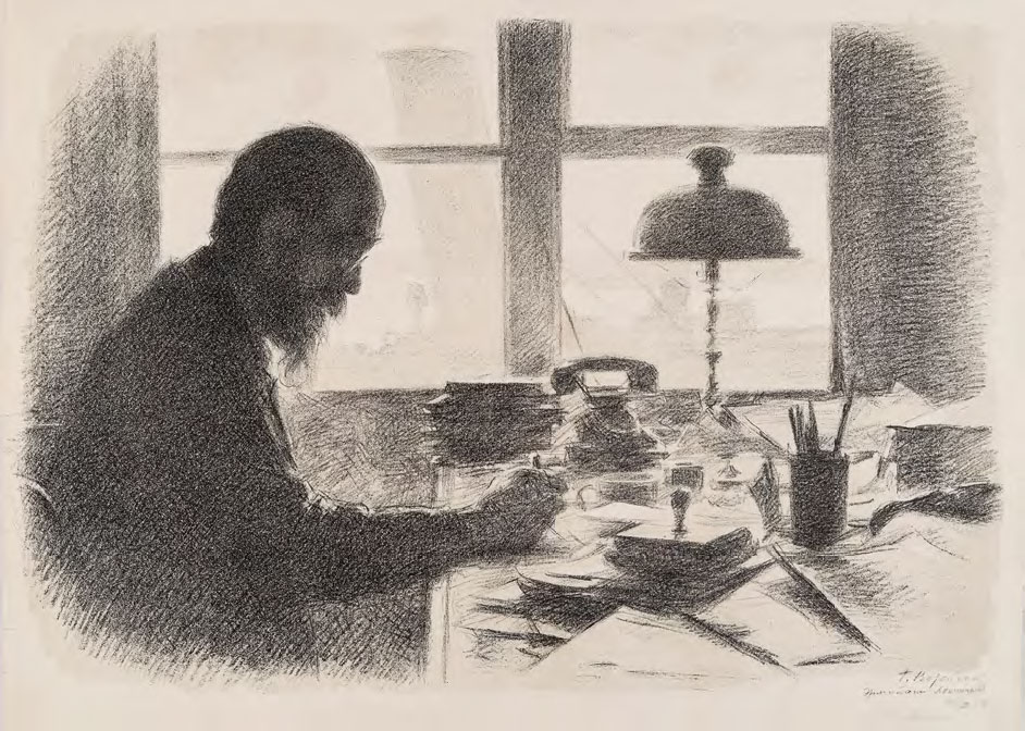 Georgy VEREISKY. Portrait of Joseph Orbeli in the Hermitage. 1942