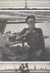 Vyacheslav ZHELVAKOV. Melody. Pierre Pouyade. 1995