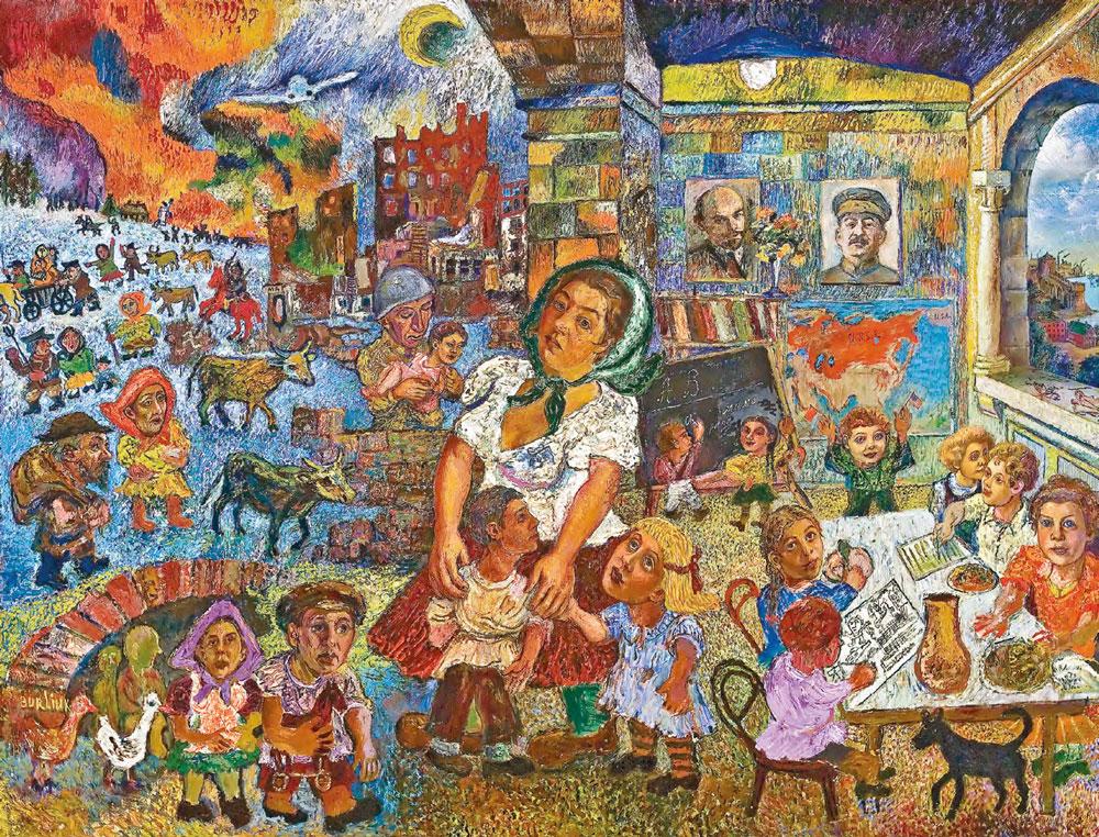David BURLYUK. Children of Stalingrad. 1944