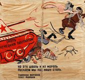 Konstantin MOLCHANOV. TASS Window No.333. 05.01.1942