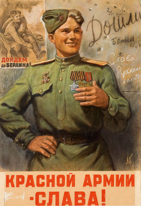 Leonid GOLOVANOV. Glory to the Red Army! 1946