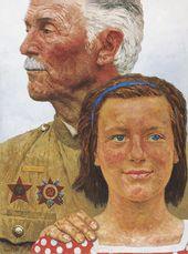 Gely KORZHEV. Anxiety. 1965–1968