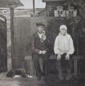 Nikolai BOROVSKOY. Memory. 1987