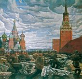 Marat SAMSONOV. Victory Parade on Red Square. June 24 1945. 1984