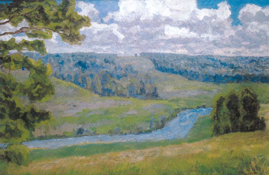 Yefrem Zverkov. Blue Expanse of a Country. 1989