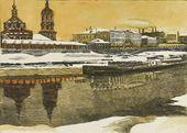 Ivan PAVLOV. Old Moscow. 1942